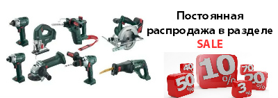 startool sale