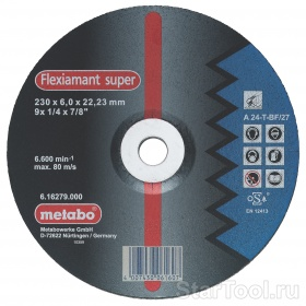 Фото Flexiamant super 230x6,0x22,2 steel Metabo 616279000 Startool.ru