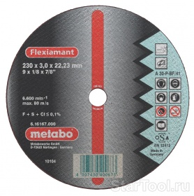 ���� ���� �������� Metabo �� ����������� ����� (150x1,6) 616183000 Startool.ru
