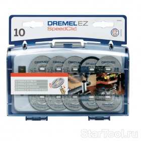 Фото Набор насадок для дрели Dremel EZ SpeedClic SC690 2615S690JA Startool.ru