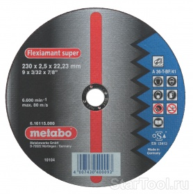 Фото Flexiamant super 230x2,5x22,2 steel Metabo 616103000 Startool.ru