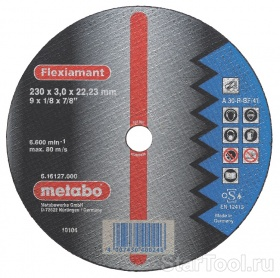 ���� ���� �������� Metabo �� ����� (125x2,0) 616107000 Startool.ru